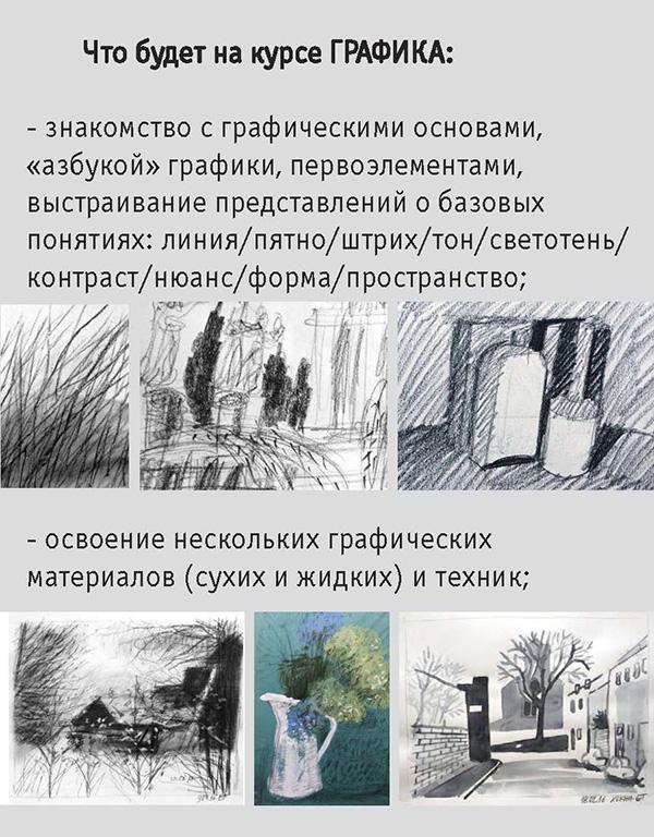 Анонс_Макет 1_Страница_1