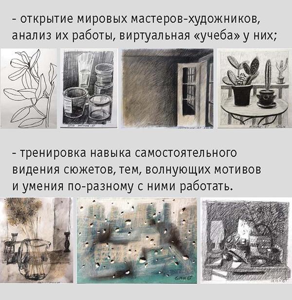 Анонс_Макет 1_Страница_2