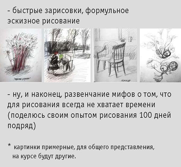 Анонс_Макет 1_Страница_3