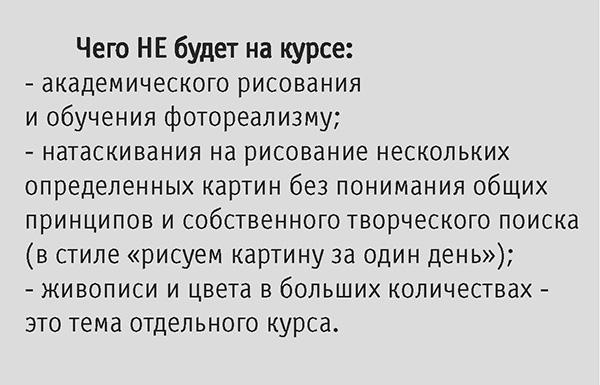 Анонс_Макет 1_Страница_4
