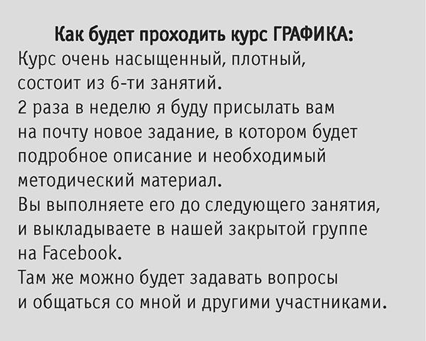 Анонс_Макет 1_Страница_5