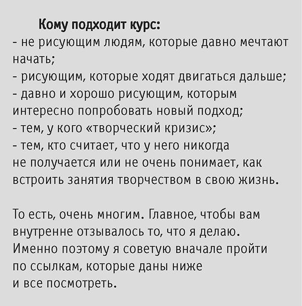 Анонс_Макет 1_Страница_6
