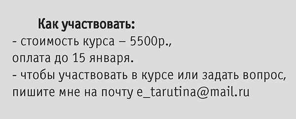 Анонс_Макет 1_Страница_7