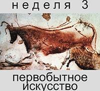 Аватары_перв_мал