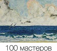 IMG_1921-sm